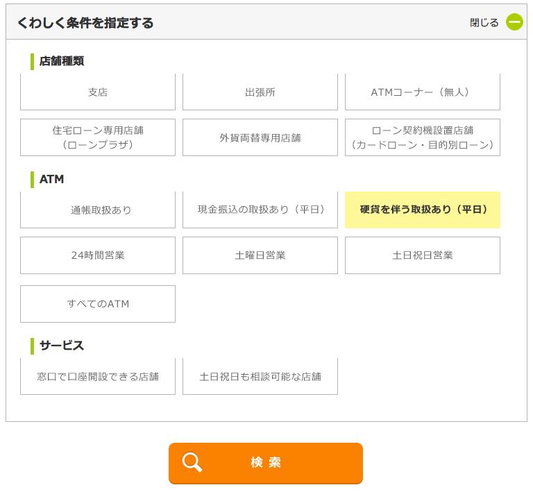 f:id:hanjukuajitama:20190117161900p:plain