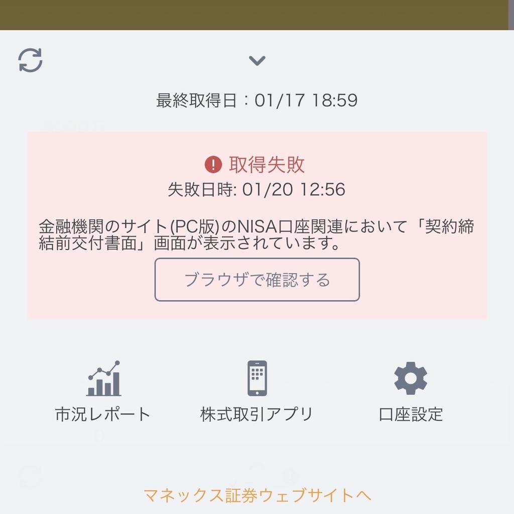 f:id:hanjukuajitama:20190120154646j:plain