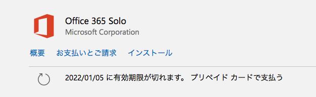 f:id:hanjukuajitama:20190211181547p:plain