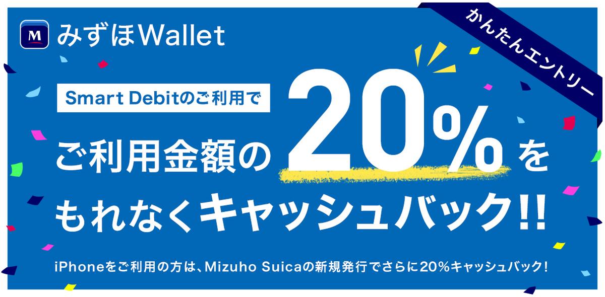 f:id:hanjukuajitama:20191005163000j:plain