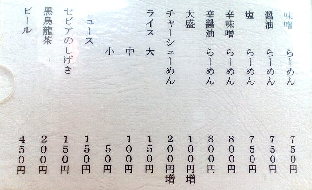 f:id:hankakusaizou:20170112193954j:plain