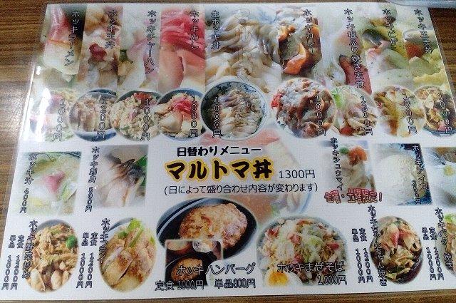 f:id:hankakusaizou:20170114114809j:plain