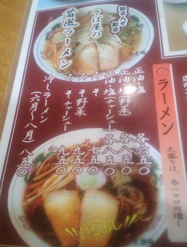 f:id:hankakusaizou:20170127190638j:plain