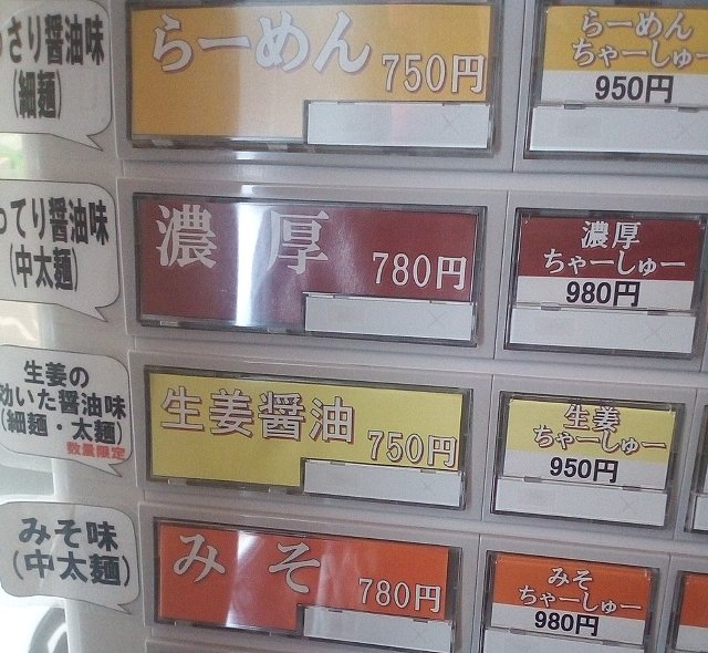 f:id:hankakusaizou:20170128170357j:plain