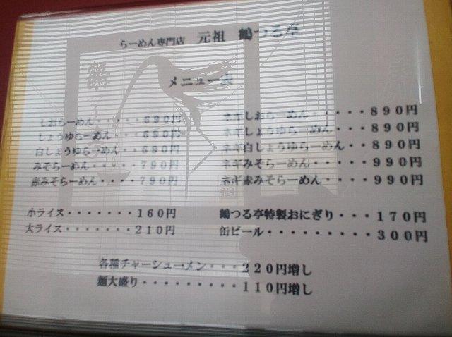 f:id:hankakusaizou:20170201211802j:plain