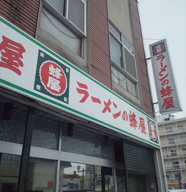 f:id:hankakusaizou:20170211203257j:plain