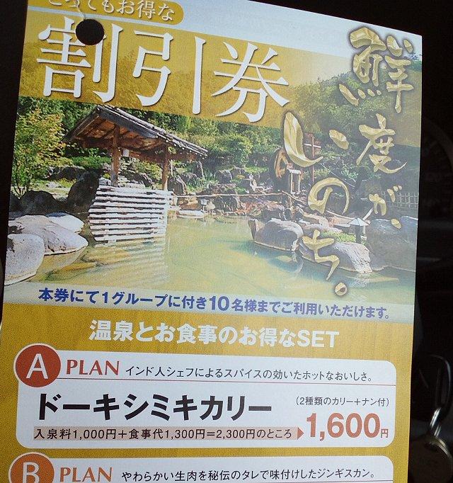 f:id:hankakusaizou:20170213182701j:plain