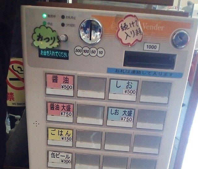 f:id:hankakusaizou:20170225195035j:plain