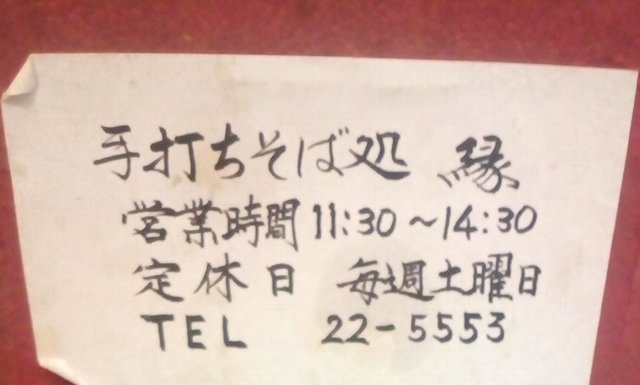 f:id:hankakusaizou:20170301205903j:plain