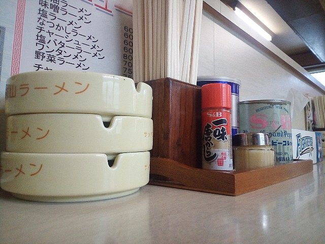 f:id:hankakusaizou:20170304175443j:plain