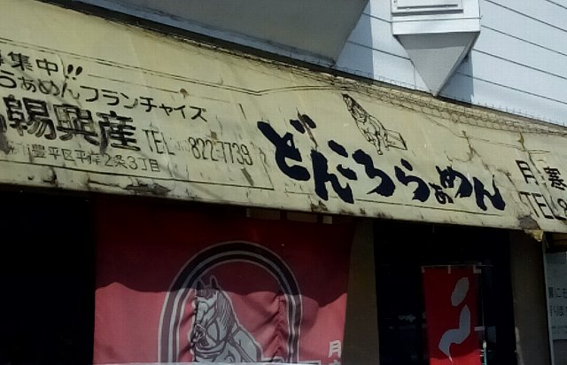 f:id:hankakusaizou:20170309211647j:plain