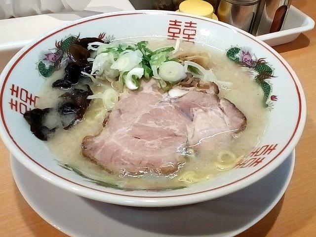f:id:hankakusaizou:20170312212158j:plain