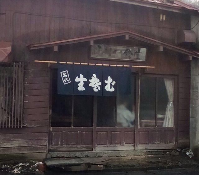 f:id:hankakusaizou:20170329203356j:plain
