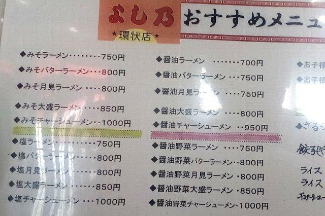 f:id:hankakusaizou:20170405220146j:plain