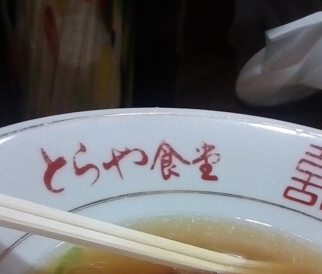 f:id:hankakusaizou:20170408083945j:plain