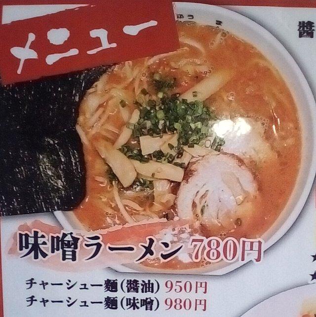 f:id:hankakusaizou:20170412214847j:plain