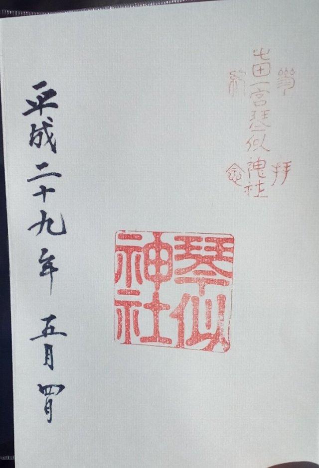 f:id:hankakusaizou:20170504190505j:plain