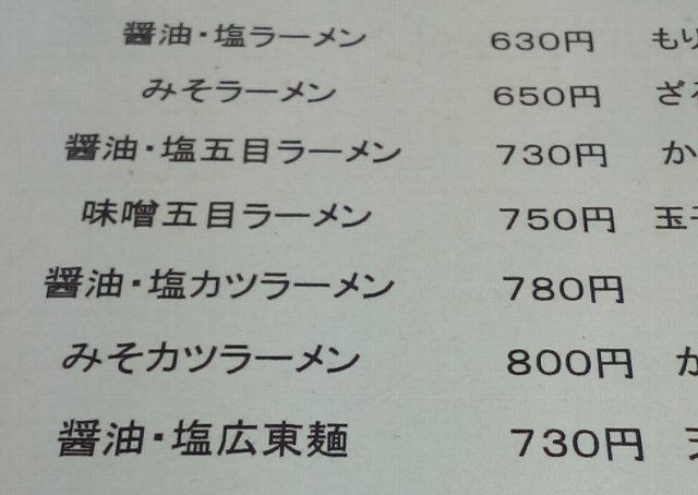 f:id:hankakusaizou:20170512210645j:plain