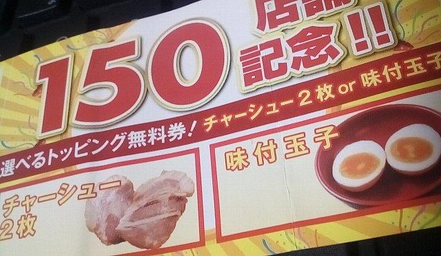 f:id:hankakusaizou:20170516201605j:plain