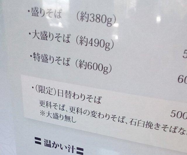 f:id:hankakusaizou:20170517205024j:plain