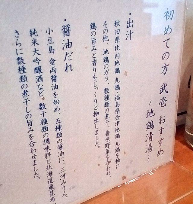 f:id:hankakusaizou:20170616211645j:plain