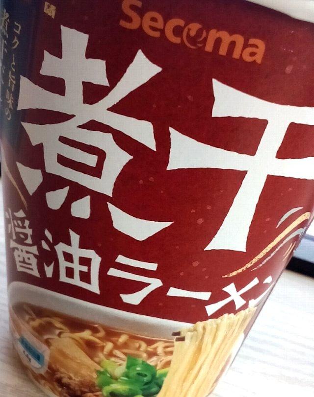 f:id:hankakusaizou:20170623211901j:plain