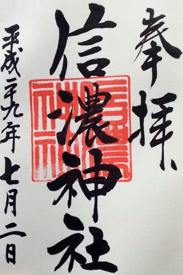 f:id:hankakusaizou:20170702201848j:plain