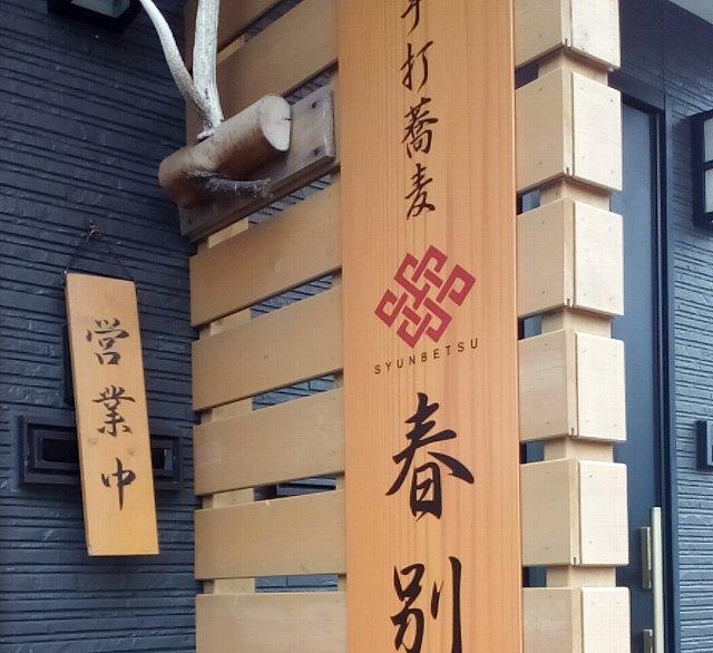 f:id:hankakusaizou:20170704195454j:plain