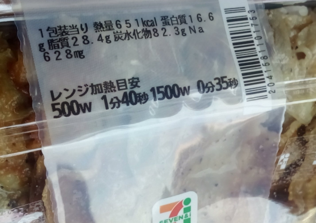 f:id:hankakusaizou:20170707212452j:plain