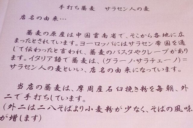 f:id:hankakusaizou:20170710210352j:plain