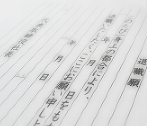 f:id:hankakusaizou:20170722195054p:plain