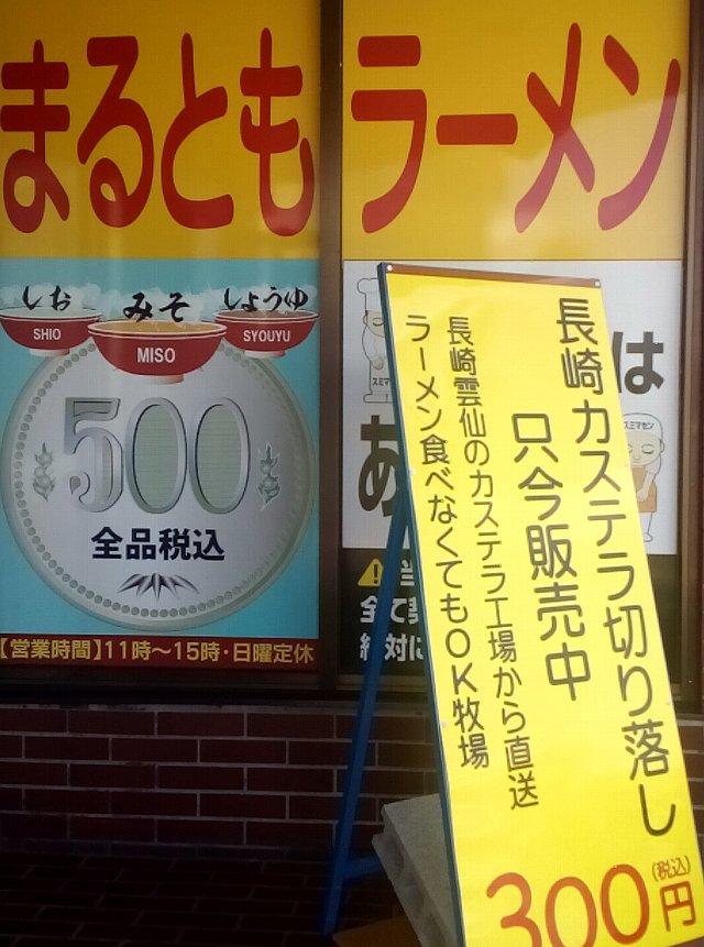 f:id:hankakusaizou:20170801203102j:plain
