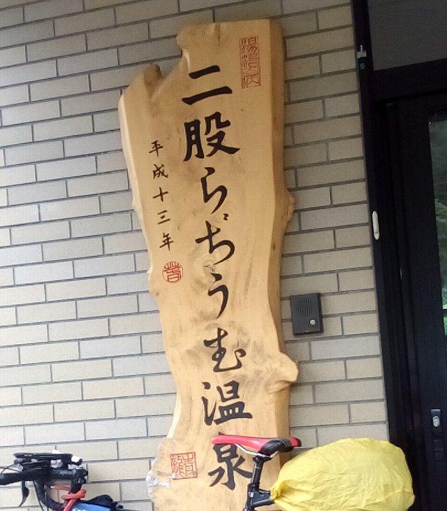 f:id:hankakusaizou:20170813095049j:plain