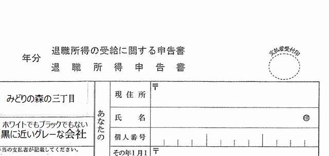 f:id:hankakusaizou:20170817185836j:plain