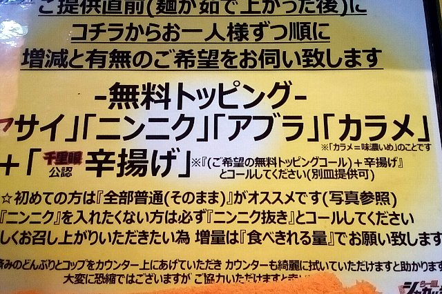 f:id:hankakusaizou:20170818191553j:plain