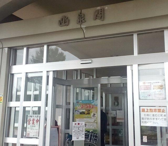 f:id:hankakusaizou:20170820211726j:plain