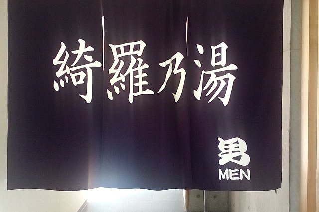 f:id:hankakusaizou:20170820211810j:plain
