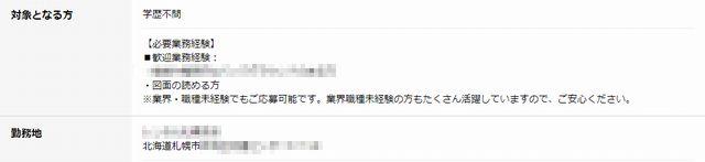 f:id:hankakusaizou:20170914200430j:plain