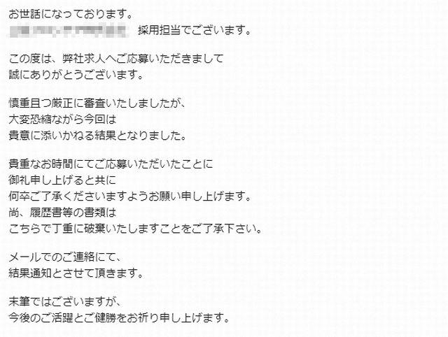 f:id:hankakusaizou:20170919141921j:plain