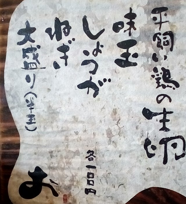 f:id:hankakusaizou:20171003163939j:plain