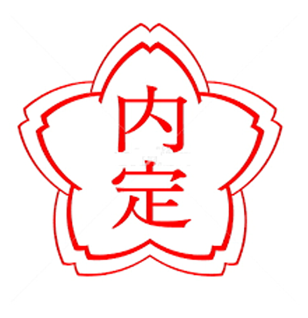 f:id:hankakusaizou:20171103175801p:plain