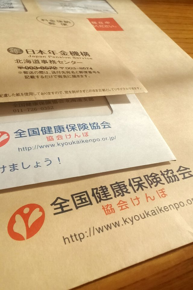 f:id:hankakusaizou:20171107112313j:plain