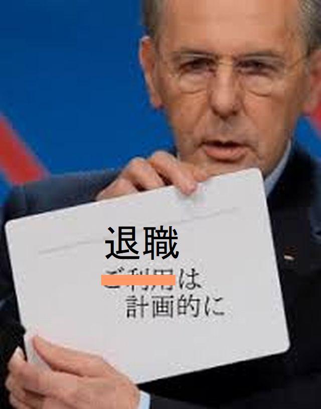 f:id:hankakusaizou:20171108181501j:plain
