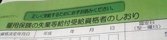 f:id:hankakusaizou:20171115180424j:plain