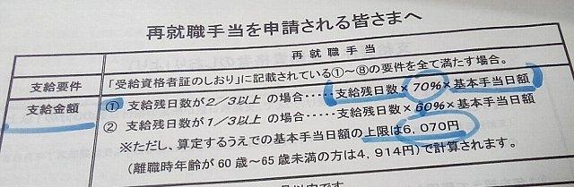 f:id:hankakusaizou:20171124164652j:plain
