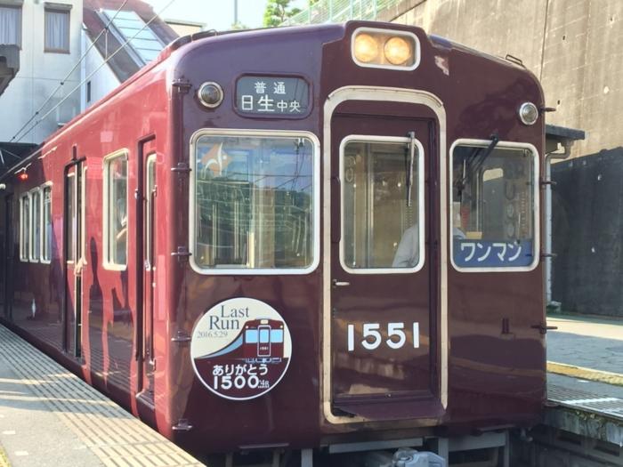 能勢電鉄1501F