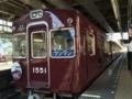 1501F(平野駅)