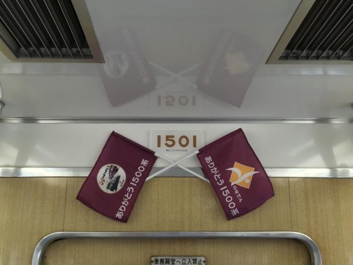 1501F
