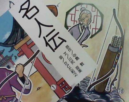 名作紙芝居 紫織屋(しおりや)...