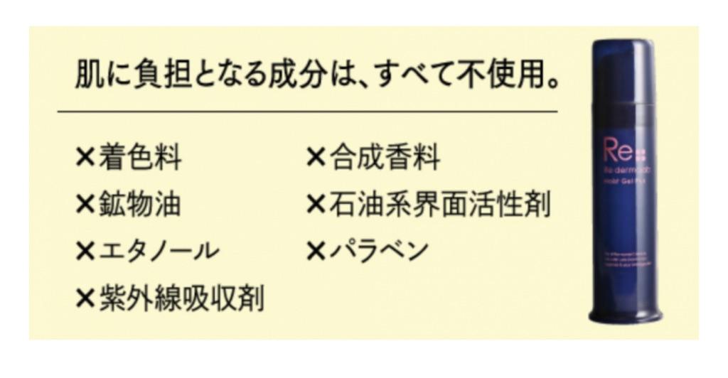 f:id:hanna0125tan:20210128202832j:image